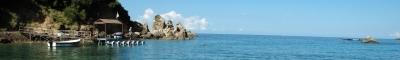 Corfu.ReisFotos.com
